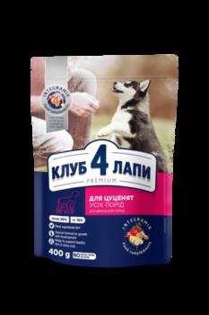 купить Клуб 4Лапы Корм для  щенков ,400г в Кишинёве
