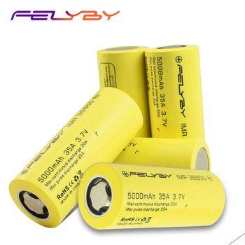 купить FELYBY Li-Ion  26650 5000mah 35A в Кишинёве