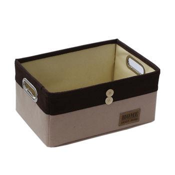 купить Коробка 310x210x150 мм, коричневый в Кишинёве
