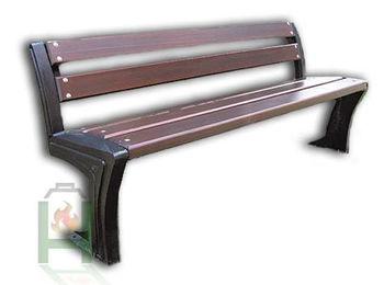 Ножка чугунная для садовой скамейки City XV