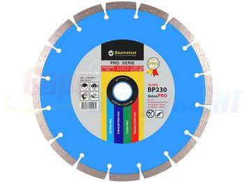 купить Алмазный диск 1A1RSS/C3-H 230x2,6/1,8x10x22,23-16 Baumesser Beton PRO в Кишинёве