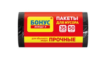 cumpără Sac menajer Bonus, 35 L, 50 buc, negru în Chișinău
