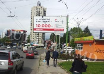 купить KBT45018A в Кишинёве