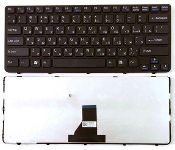 Keyboard Sony SVE14 w/frame ENG/RU Black
