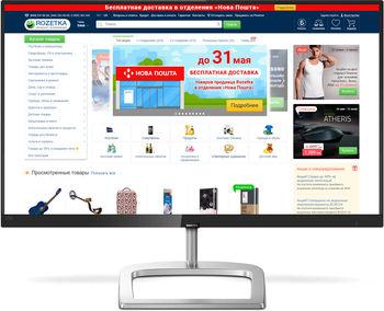 "купить Монитор 23.8"" Philips ""246E9QJAB"", G.Black в Кишинёве"