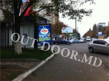 cumpără KBT24002B în Chișinău
