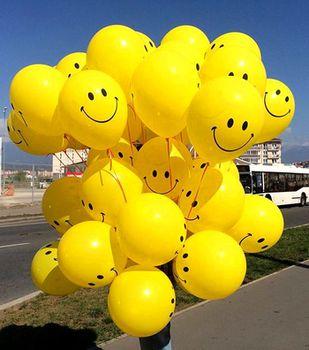 cumpără Compoziție  «Smiles» în Chișinău
