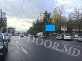 купить KRI78014A в Кишинёве