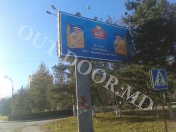 cumpără KBT31002A în Chișinău