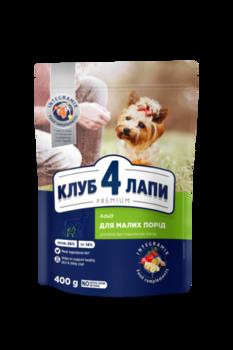 купить Клуб 4Лапы Корм для собак малых пород ,400г в Кишинёве