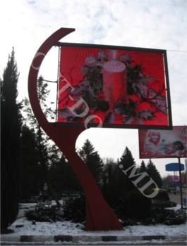 купить BLT23008A в Кишинёве