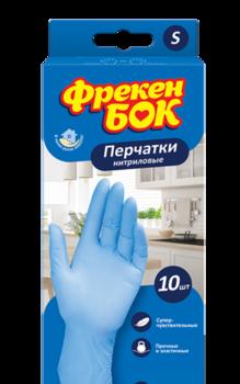 Перчатки универсальных нитриловых одноразовых Фрекен Бок, S, 10 шт.