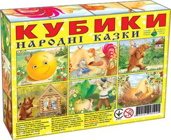 купить Кубики народные скаски в Кишинёве