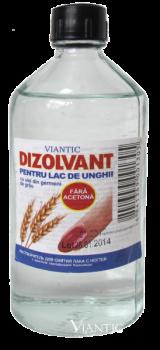 Жидкость для снятия лака (без ацетона) с маслом зародышей пшеницы 175ml