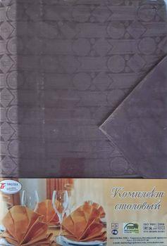 купить Набор скатерть+салфетки в Кишинёве
