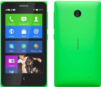 Nokia X Green 2 SIM (DUAL)