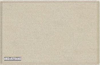 купить Ковер Lustruos 482c575440 в Кишинёве