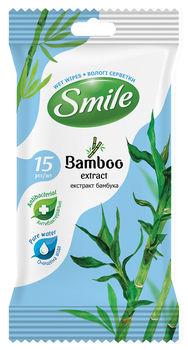 Влажные салфетки с экстрактом бамбука Smile, 15 шт.