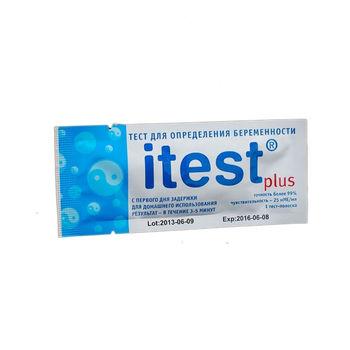 cumpără Test p/u sarcina Itest Plus N1 în Chișinău
