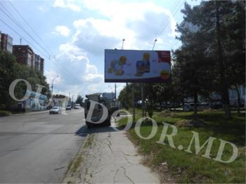 купить KBT25011A в Кишинёве