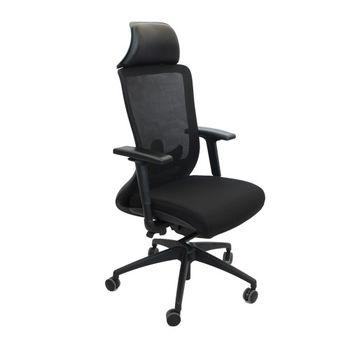 cumpără Scaun de birou 690x590x1175 mm, negru în Chișinău
