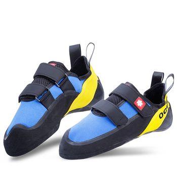 купить Скальные туфли Ocun Strike QC, 02432 в Кишинёве