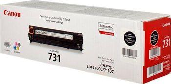 купить Cartridge Canon 731 black в Кишинёве
