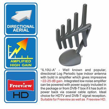 cumpără IL10U-A Antena TV digitală (DVB-T/T2) cu amplificator în Chișinău