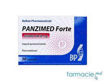купить Panzimed Forte caps. moi gastrorez  25000 UA (0,5 g)  N10x3 (Balkan) в Кишинёве