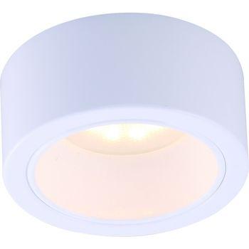 купить A5553PL-1WH Светильник EFFETTO 1л бел в Кишинёве