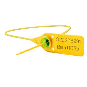 купить Охранная пломба индикаторного типа СТРЕЛА 22 cm в Кишинёве