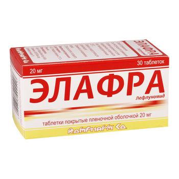 cumpără Elafra 20mg comp. film. N30 în Chișinău