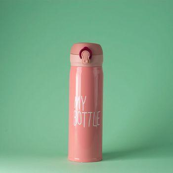 Бутылка-термос 500 мл My Bottle (4163)
