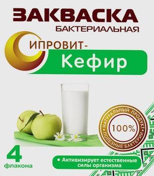 cumpără Iprovit fermenți lactici Chefir în Chișinău