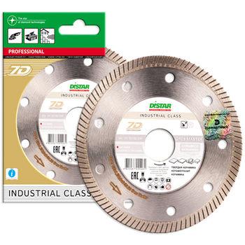 купить Алмазный отрезной диск Distar 1A1R 125*1.4*8*22.225 Gres Master в Кишинёве