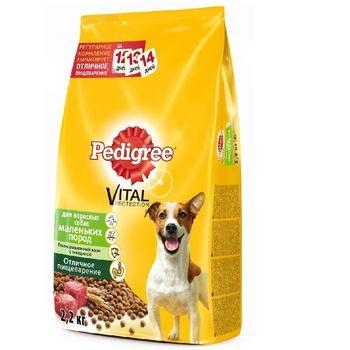 купить Pedigree Adult Vital 1kg , для собак мелких пород с говядиной в Кишинёве