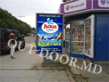 купить KBT24006A в Кишинёве