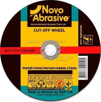 купить Диск по металлу d-125 * 1.6 * 22.23 Novo Abrasive в Кишинёве