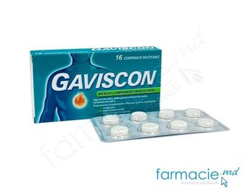 купить Gaviscon Mentol comp. masticab. N8x2 в Кишинёве