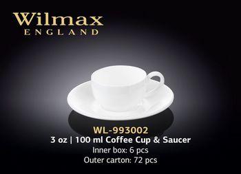 Чашка WILMAX WL-993002 AB (с блюдцем 100 мл)