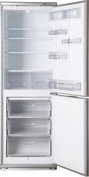 купить Холодильник Atlant ХМ-4012-580 в Кишинёве
