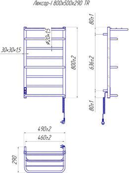 Люксор-I 800x500/290 TR таймер-регулятор