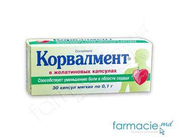 купить Корвалмент, капсулы 100 мг 10x3 в Кишинёве