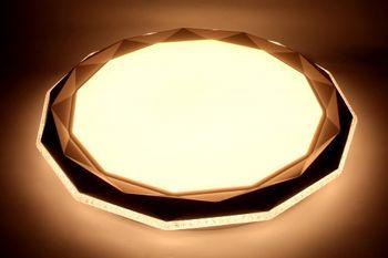 купить LX.70.088 LED Светильник+RGB 70W LUX в Кишинёве
