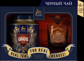 RICHARD  Royal Grog Tea Set 120 гр ж/б