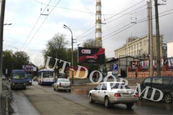 купить KCN57008A в Кишинёве