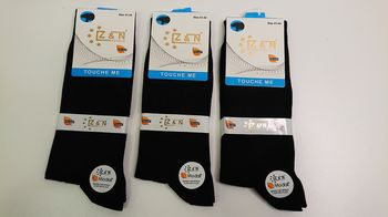ZN мужские классические носки из модала