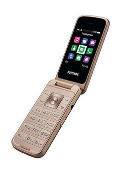купить Philips E255 Dual Sim,Black в Кишинёве