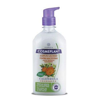 купить Cosmeplant жидкое кухонное мыло, 400мл в Кишинёве