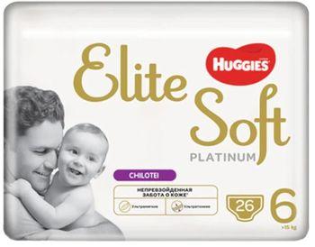 купить Трусики Elite Soft Platinum Pants  Mega  6  (>15 kg), 26 в Кишинёве